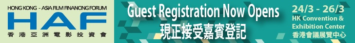 2014 HAF Registration