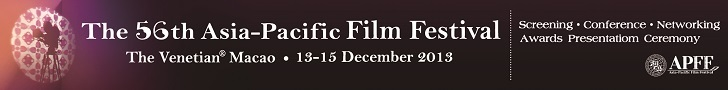 56th Asia Pacific Film Festival